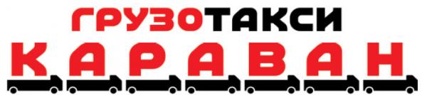 Логотип компании Караван