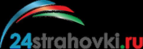 Логотип компании 24strahovki.ru