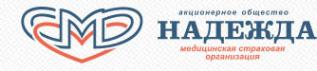 Логотип компании 1