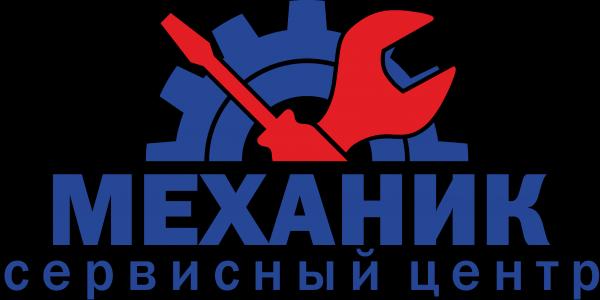 Логотип компании Сервисный центр МЕХАНИК