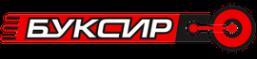 Логотип компании Буксир