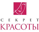 Логотип компании Секрет Красоты