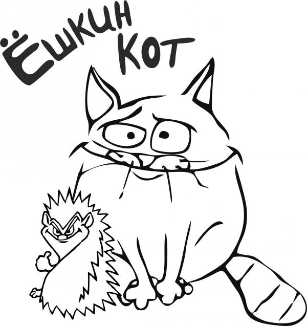 Логотип компании Ёшкин кот