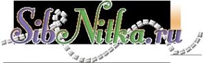 Логотип компании СибНитка
