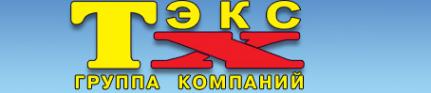 Логотип компании СибКаргоТранс