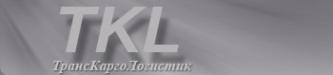 Логотип компании ТКЛ-Красноярск