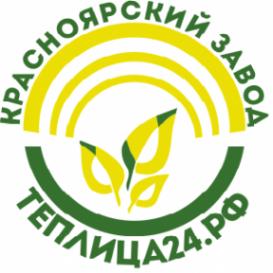 Логотип компании ТПК Теплица24