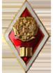 Логотип компании А групп
