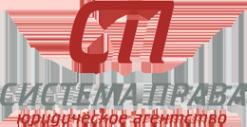 Логотип компании Система права