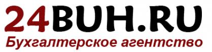 Логотип компании 24buh.ru