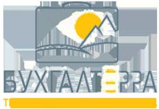 Логотип компании БухгалТерра