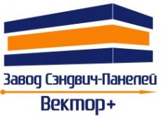 Логотип компании ВЕКТОР+