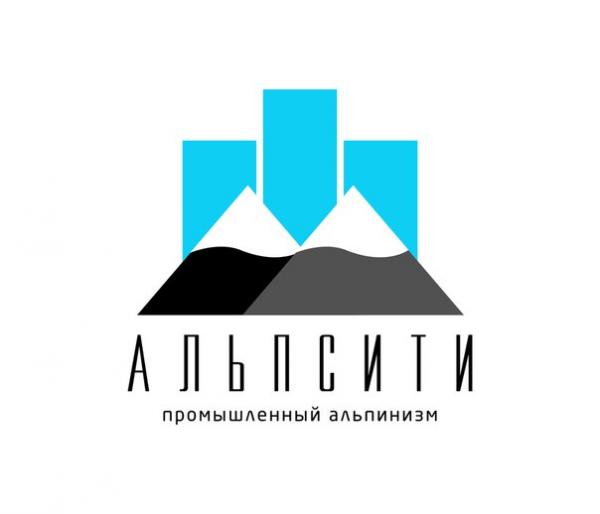 Логотип компании Альпсити