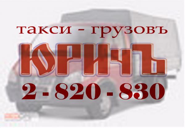 Логотип компании Юричъ