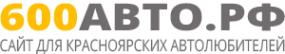 Логотип компании АБ 600АВТО-ЭВАКУАТОР