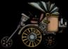 Логотип компании АА Эвакуатор