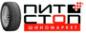 Логотип компании Пит-Стоп