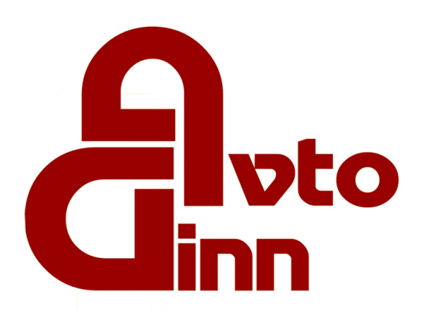 Логотип компании АвтоДжин