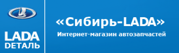 Логотип компании Lada Dеталь