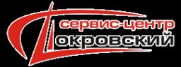 Логотип компании Покровский