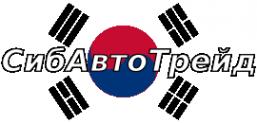 Логотип компании СибАвтоТрейд