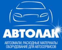 Логотип компании Барракуда