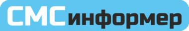 Логотип компании СМСинформер