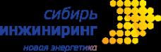 Логотип компании Сибирь-инжиниринг