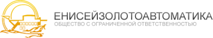 Логотип компании Енисейзолотоавтоматика