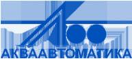 Логотип компании АКВААВТОМАТИКА