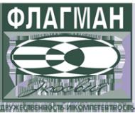 Логотип компании ПАРУС-ЭКОСВИТ