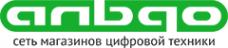 Логотип компании Альдо