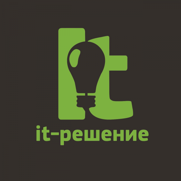 Логотип компании it-решение
