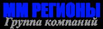 Логотип компании ММ РЕГИОНЫ