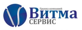 Логотип компании Витма-сервис