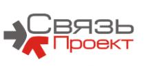 Логотип компании СвязьПроект