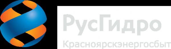 Логотип компании Красноярскэнергосбыт