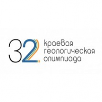 Логотип компании GEOS