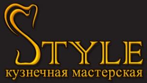 Логотип компании Стиль
