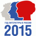 Логотип компании Библиотека им. В.А. Каверина