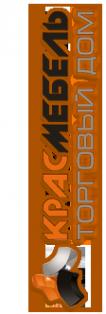 Логотип компании КРАСМЕБЕЛЬ
