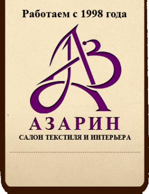 Логотип компании Азарин