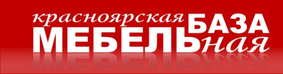 Логотип компании PYRAMID