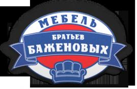 Логотип компании Мебель Братьев Баженовых