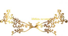 Логотип компании АДРИАТИ