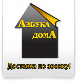 Логотип компании Азбука дома