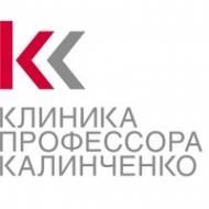 Логотип компании Клиника профессора Калинченко