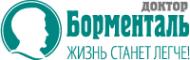 Логотип компании Доктор Борменталь