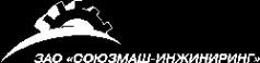 Логотип компании СОЮЗМАШ-ИНЖИНИРИНГ