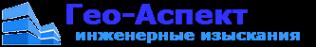 Логотип компании Гео-Аспект